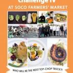 Happy Anniversary SoCo Farmers' Market!